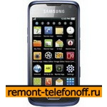 Ремонт Samsung i8520 Halo