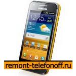 Ремонт Samsung I8530 Galaxy Beam