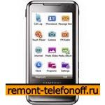 Ремонт Samsung i900 Omnia