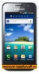 Ремонт Samsung i9003 Galaxy S