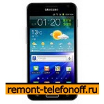 Ремонт Samsung Galaxy S 2 HD LTE