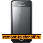 Ремонт Samsung iS5330 Wave 533