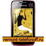 Ремонт Samsung S5380 Wave Y La Fleur