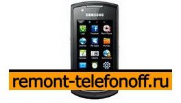 Ремонт Samsung S5620 Monte
