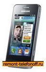 Ремонт Samsung S7230E Wave 723