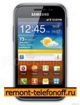 Ремонт Samsung S7500 Galaxy Ace Plus
