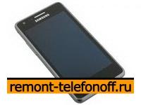 Ремонт Samsung S7530 Omnia M
