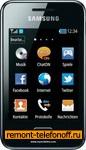 Ремонт Samsung star-3