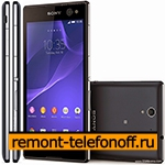 Ремонт Sony Xperia C3 dual