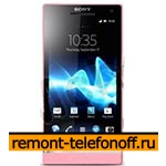 Ремонт Sony Xperia SL