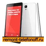 Ремонт Xiaomi Redmi Note enhanced