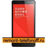 Ремонт Xiaomi Redmi Note standart